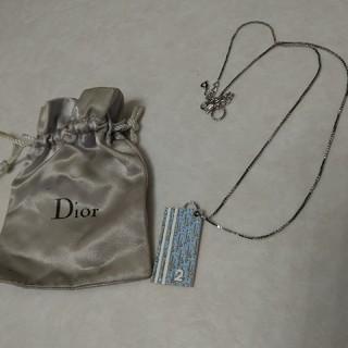 ディオール(Dior)のDior プレートネックレス ディオール(ネックレス)