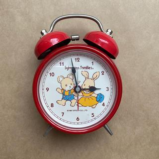 エポック(EPOCH)の【非売品】シルバニアファミリー目覚まし時計(ノベルティグッズ)