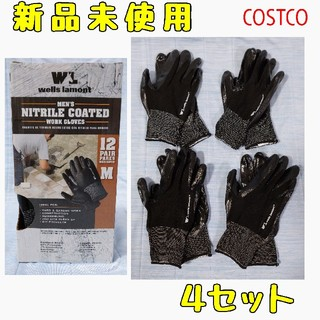 コストコ(コストコ)のコストコ ゴム手袋 ゴム軍手 Mサイズ 4セット キャンプ ガーデニング作業用(手袋)