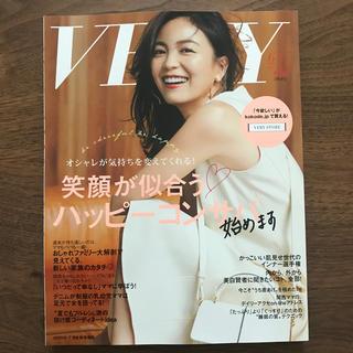 コウブンシャ(光文社)のVERY バッグインサイズ 6月 7月 合併号(ファッション)