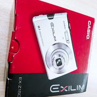 カシオ(CASIO)のCASIO EXILIM デジカメ(コンパクトデジタルカメラ)
