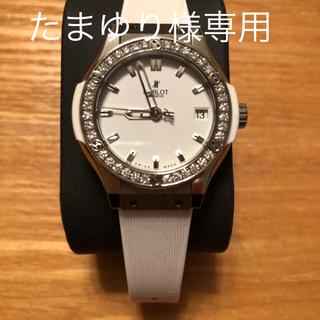 ウブロ(HUBLOT)のウブロ レディース腕時計(腕時計)