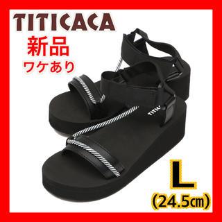 チチカカ(titicaca)の新品 訳あり チチカカ コンフォートサンダル L 24.5 ブラック(サンダル)
