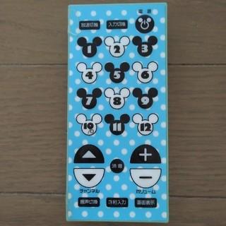 ディズニー(Disney)のモノラルテレビ用リモコン(テレビ)
