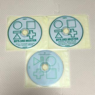 ボウダンショウネンダン(防弾少年団(BTS))のBTS ペンミ DVD(ミュージック)