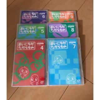 オウブンシャ(旺文社)の幼児向け知育教材  まいにちがたからもの CD-ROM(知育玩具)