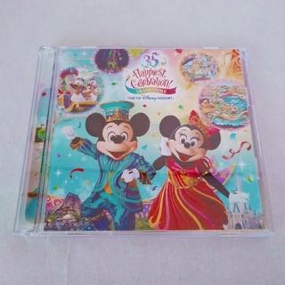 """ディズニー(Disney)の東京ディズニーリゾート 35周年""""Happiest Celebration!""""グ(アニメ)"""
