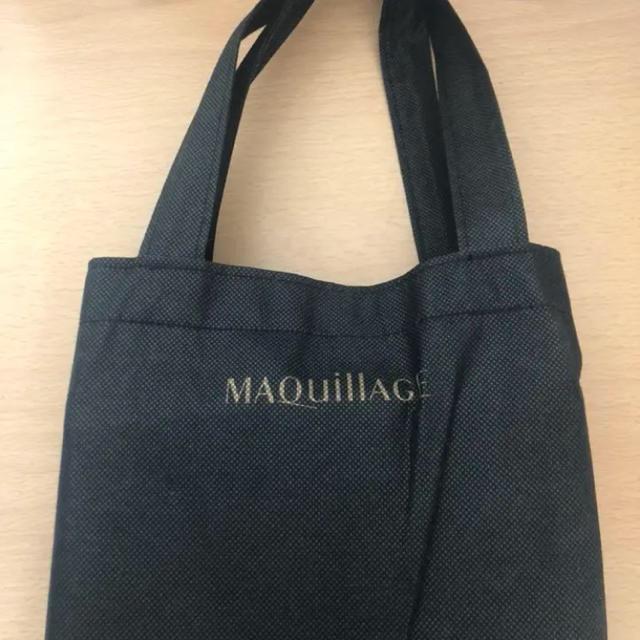 MAQuillAGE(マキアージュ)のマキアージュ オーラブリリアンス コレクション コスメ/美容のキット/セット(コフレ/メイクアップセット)の商品写真