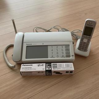 パナソニック(Panasonic)のPanasonic KXPD701DLファクス電話(その他)
