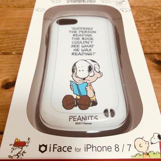 ピーナッツ(PEANUTS)の【あっきーな様専用】iFace for iPhone8/7(iPhoneケース)