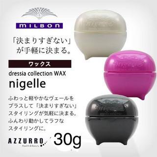 ミルボン(ミルボン)のミルボン 二ゼル ドレシア グラスプ ワックス ピンク(ヘアワックス/ヘアクリーム)