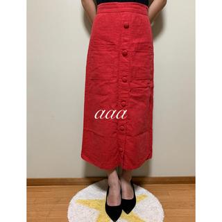 メゾンドリーファー(Maison de Reefur)のメゾンドリーファー リネン ボタン ロング スカート 36(ロングスカート)