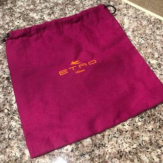 エトロ(ETRO)のETRO 保存袋(ショップ袋)