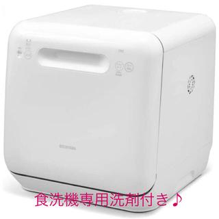 アイリスオーヤマ(アイリスオーヤマ)のアイリスオーヤマ 食器洗い乾燥機 ISH-5000−W(食器洗い機/乾燥機)
