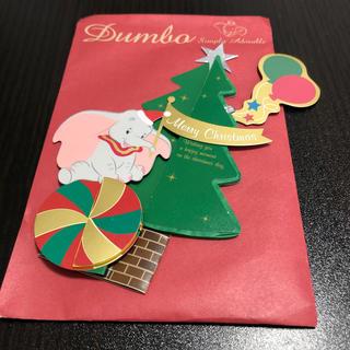 ディズニー(Disney)のDumbo クリスマスカード(カード/レター/ラッピング)