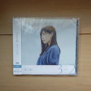 エイチケーティーフォーティーエイト(HKT48)の3-2(ポップス/ロック(邦楽))
