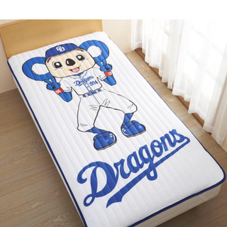 中日ドラゴンズ - しまむらプロ野球コラボ 中日ドラゴンズ ドアラ 敷きパッド