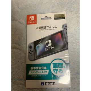 ニンテンドースイッチ(Nintendo Switch)の新品未開封未使用品 ニンテンドースイッチ  液晶保護フィルム ホリ 保護シート(家庭用ゲーム機本体)