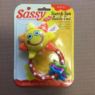 サッシー(Sassy)のsassy おもちゃ(がらがら/ラトル)