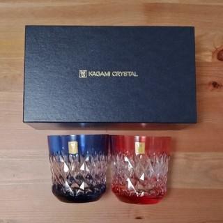 クリスタル ペアグラス(カガミクリスタル)(グラス/カップ)