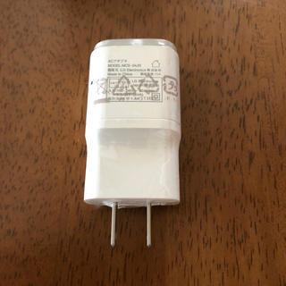 エルジーエレクトロニクス(LG Electronics)のLG 純正 スマホ 充電器(バッテリー/充電器)