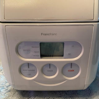 フランフラン(Francfranc)のkumikumikumiko様専用★Francfranc 炊飯器(炊飯器)