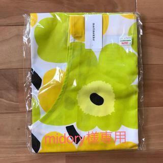 マリメッコ(marimekko)の新品【marimekko マリメッコ】エプロン(その他)