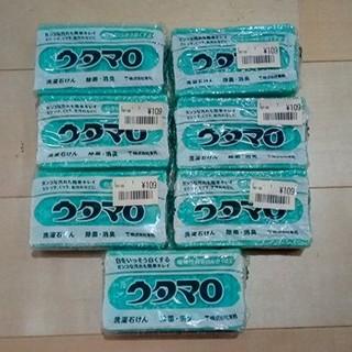 トウホウ(東邦)のウタマロ石鹸7個セット(日用品/生活雑貨)