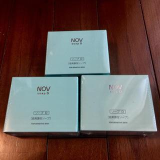 ノブ(NOV)のNOV  ノブ  ソープ  3個(ボディソープ/石鹸)
