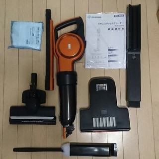 アイリスオーヤマ(アイリスオーヤマ)のアイリスオーヤマ キャニスティッククリーナー オレンジ KIC-CSP5 掃除機(掃除機)