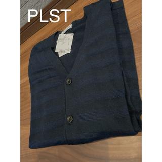 プラステ(PLST)の【新品】PLST カーディガン Sサイズ(ニット/セーター)