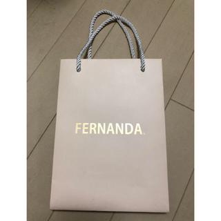 FERNANDA フェルナンダ ショッパー ショップ袋