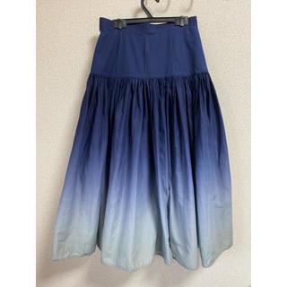 イッセイミヤケ(ISSEY MIYAKE)のISSEY MIYAKE グラデーションスカート(ロングスカート)