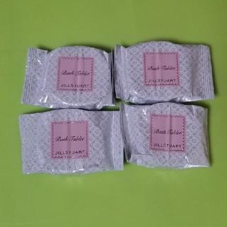 ジルスチュアート(JILLSTUART)のジルスチュアート バスタブレット 入浴剤 お風呂でいい香りに包まれてリラックス(入浴剤/バスソルト)