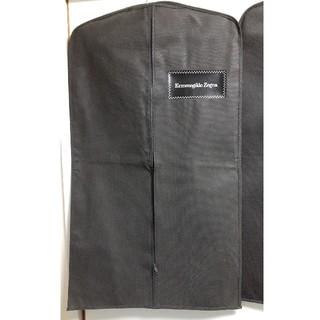 エルメネジルドゼニア(Ermenegildo Zegna)のゼニア 衣類カバー(押し入れ収納/ハンガー)