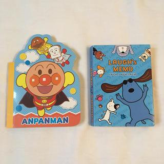 アンパンマン(アンパンマン)のメモ帳 2つセット(ノート/メモ帳/ふせん)