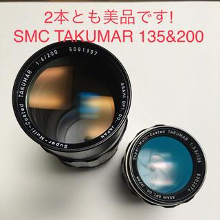 ペンタックス(PENTAX)のM42 美品 PENTAX SMC TAKUMAR 135&200 タクマー(レンズ(単焦点))