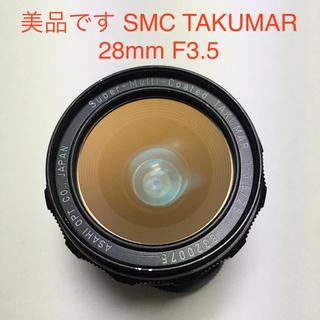 ペンタックス(PENTAX)の美品 PENTAX  SMC TAKUMAR 28mm F3.5 タクマー(レンズ(単焦点))