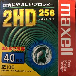 マクセル(maxell)のフロッピーディスク 未使用品 22枚 FD maxell(PC周辺機器)