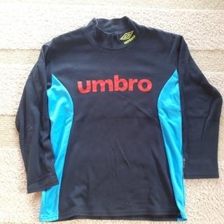 アンブロ(UMBRO)のUmbro 厚手長袖シャツ 160㎝(ウェア)