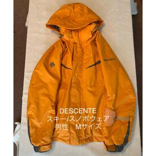 デサント(DESCENTE)の【デサント/DESCENTE】スキー/スノボウェア メンズ(ウエア)