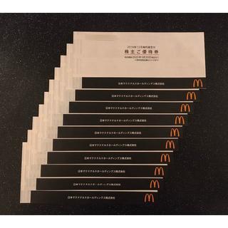 マクドナルド(マクドナルド)のマクドナルド株主優待券 10冊(1冊6枚綴り)有効期限 2020年9月30日 (レストラン/食事券)