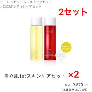 エムアイエムシー(MiMC)の【MiMC】化粧水2セット+オマケ4つ(化粧水/ローション)