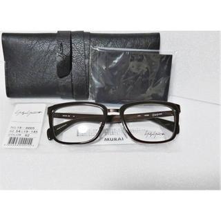 ヨウジヤマモト(Yohji Yamamoto)の新品 Yohji Yamamoto 眼鏡 ブラウン フランス製(サングラス/メガネ)