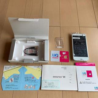 キョウセラ(京セラ)のDIGNO W(UQモバイル 未使用品)(スマートフォン本体)