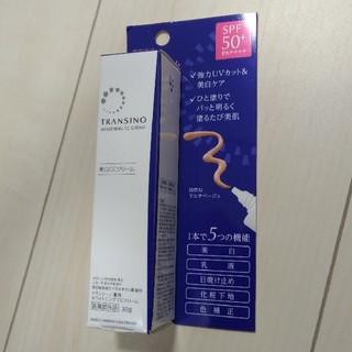 トランシーノ(TRANSINO)のトランシーノ ホワイトニングCC クリーム(CCクリーム)