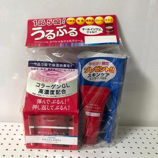 シセイドウ(SHISEIDO (資生堂))の資生堂  AQUALABEL(オールインワン化粧品)