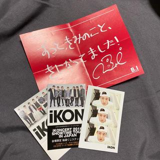 アイコン(iKON)のiKON グッズ(アイドルグッズ)