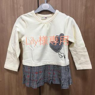 ニットプランナー(KP)のknit planner 95cm Lily様専用(ファッション)