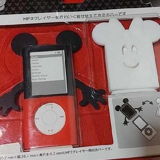 ディズニー(Disney)のMP3プレイヤー カバー ディズニー(ポータブルプレーヤー)